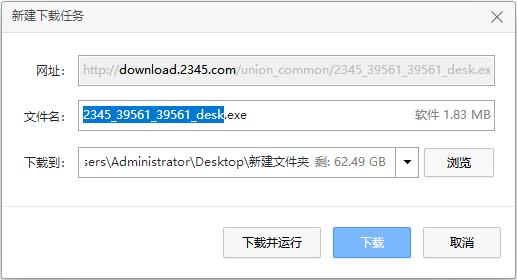 2345网址大全最新版,2345网址大全导航官方电脑版下载安装