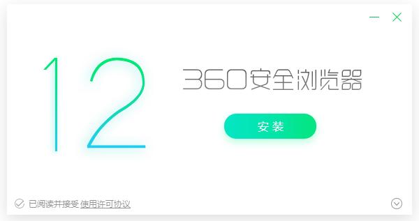 360导航浏览器,360网址导航主页网址下载