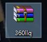 360llq的压缩包
