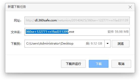 360安全浏览器下载安装,360安全浏览器下载安装到桌面