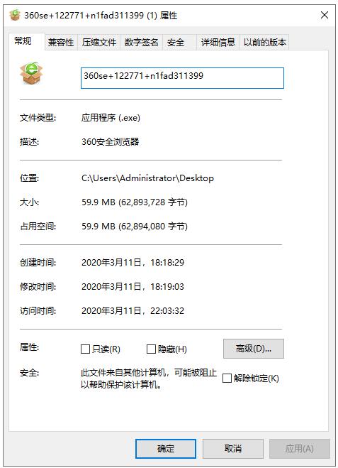 360安全浏览器完整版