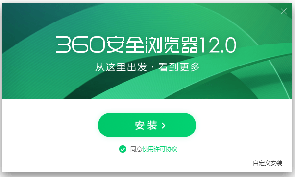360安全浏览器12.2官方下载