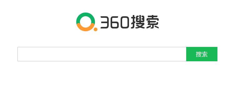 360好搜
