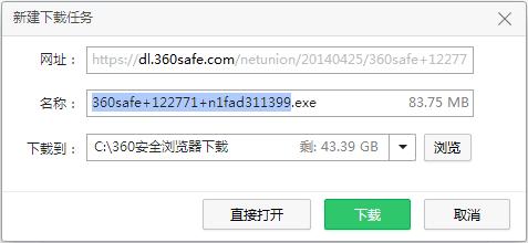 360软件应用商店,360软件下载中心官方电脑版下载
