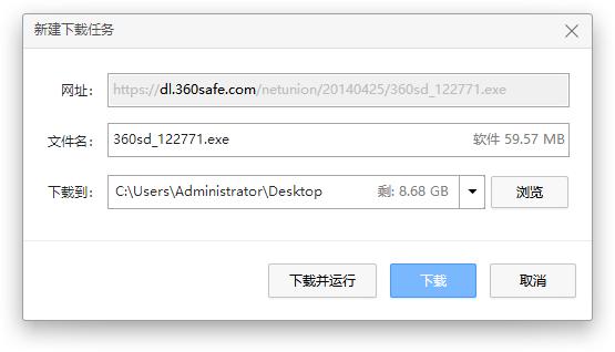 360杀毒官方下载,360杀毒软件官方版免费下载安装最新版电脑版