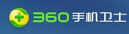 360手机应用安全检测
