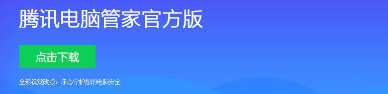 微信最新版官方下载电脑版2021,微信下载安装到电脑桌面