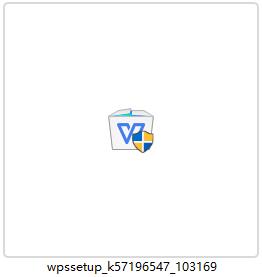 wps office 离线版安装包下载